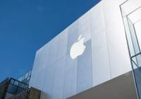 苹果市值蒸发3900亿美元后 iPhone迎史上最大优