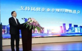 """农行浙江省分行发布""""十项行动"""" 加大力度支持民营企业"""