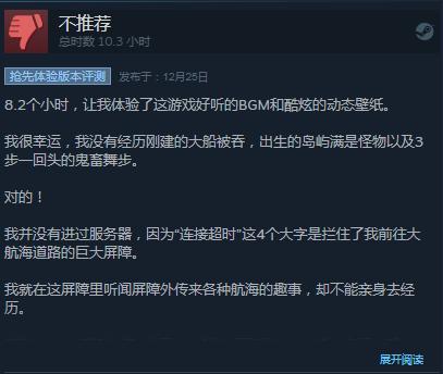 号称实现4万名玩家同时探索同一世界的《ALTAS》刚上线就糊了?