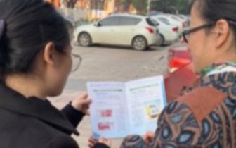 中信银行南昌洪都北大道支行  开展支付安全宣传活动