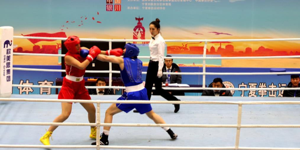 2018年全国女子拳击冠军赛在宁夏举行