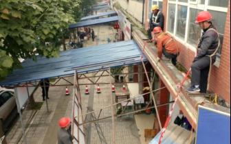 双创有实效城市新面貌 崇光街的遮阳棚全部拆除了