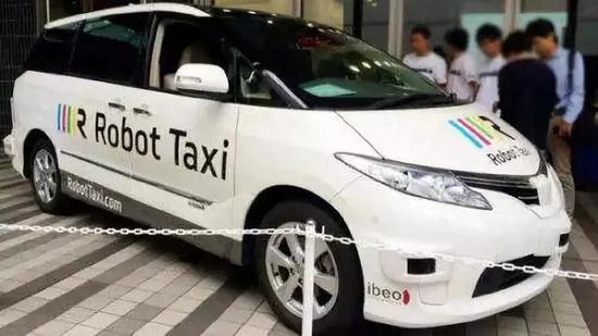 或2020年实施 日本将允许高度自动驾驶汽车上路