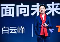 白云峰:中国基础教育仍需努力推动因材施教