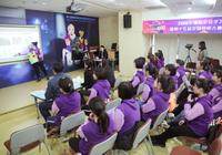 探秘瑞思教师大赛:瑞思老师如何培养孩子思维能力?