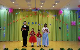 东方剑桥幼儿园庆元旦迎新年文艺汇演成功举办