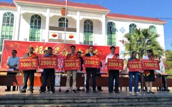 琼中县长征镇召开2018年度脱贫攻坚表彰大会