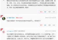[赠书]《中国文化的精神》获奖网友公布
