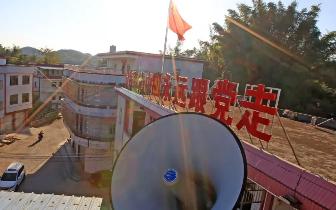 高清摄像头+大喇叭 这种组合正在梅州社区流行起来