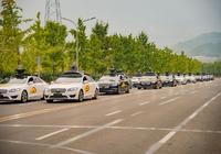 百度Apollo获天津自动驾驶路测牌照和20张北京新