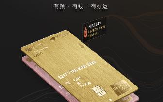 """中信银行与京东合作再下一城 开放式银行一""""卡""""直达"""