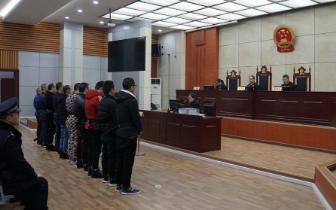 涉毒逾24千克,内江法院宣判特大贩运毒品案:1人死刑2人死缓