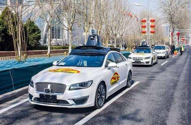 遥遥领先 百度Apollo再获20张北京自动驾驶牌照