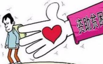 助学会|揭阳仁德爱心助学会开展慈善活动资助优秀贫困生