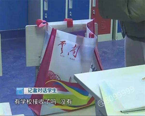 昆明一国际高中校长失联 学生停课12万学费打水漂