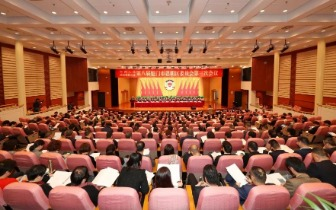 政协第八届思明区委员会第三次会议今日开幕