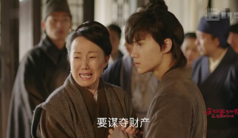 赵丽颖冯绍峰新剧前两集看的我一愣一愣的...
