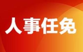 最新任免!侯西岭任唐山市司法局党组副书记