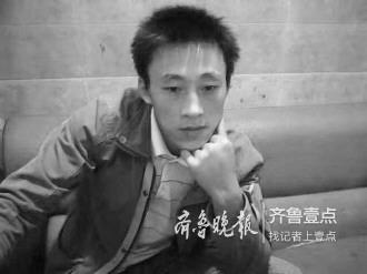 山东小伙出门打工6年无音讯 父亲患癌盼儿归