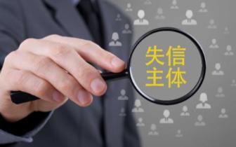云南省公布第四批重大劳动保障违法案件