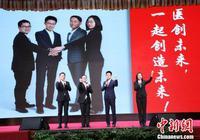 上海高校选大学生讲师 让大学生给大学生上思政课