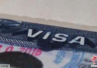 美公司须证明招不到美国人 才能为员工申H-1B签证