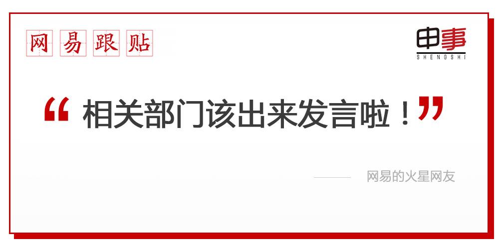 12.27权健沪总部清空展示柜 顾客仍提货品