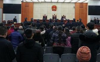 内江宣判一起特大贩卖、运输毒品案 涉案麻古逾24千克