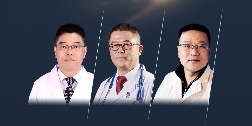 华东地区第二届自体脂肪联合运用高峰论坛