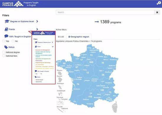 法国留学:不学法语只学英语能行吗?