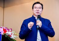 清华附中校长王殿军:新高考改革后如何选择?