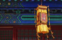 消失近200年后 故宫开始挂宫灯过大年