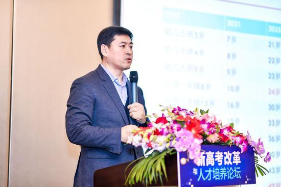首都师范大学副校长杨志成校长