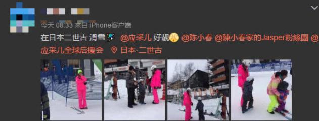 力破怀二胎传闻?网友偶遇应采儿Jasper日本滑雪