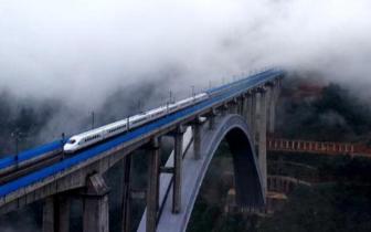 2018年前三季度:云南铁路发送货物4340余万吨