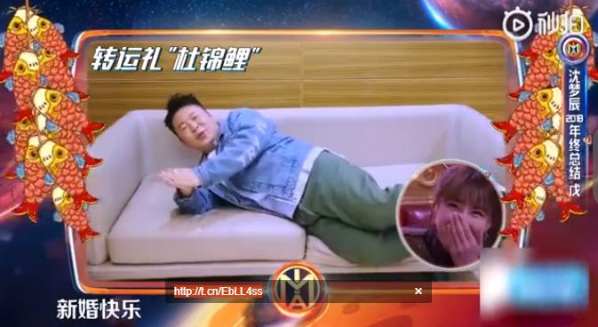 """已领证?杜海涛录视频祝福沈梦辰""""新婚快乐"""""""