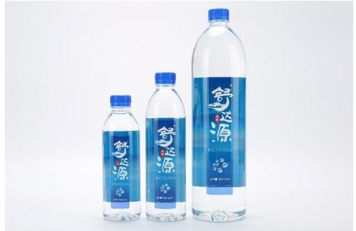 舒达源获2018中国优秀民族品牌榜—行业影响力品牌称号