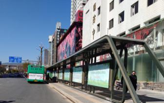 """昆明公交集团就""""人民路公交站没有座椅""""回应"""