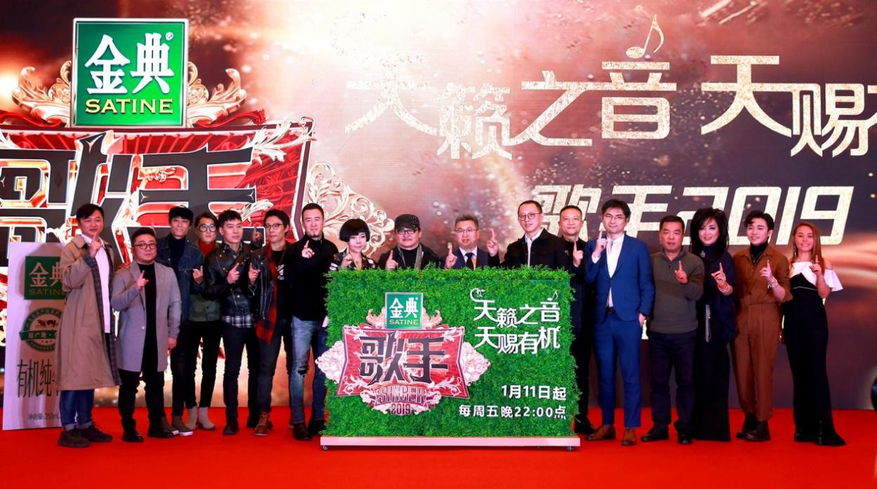 刘欢湖南台跨年唱《我和你》被调侃提前锁定歌王