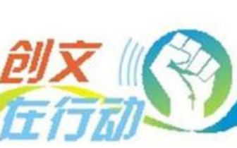 省中小学生行进乐展演活动:湛江这些学校获奖!