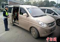 7座送28名幼儿回家 广西幼儿园驾驶员被查