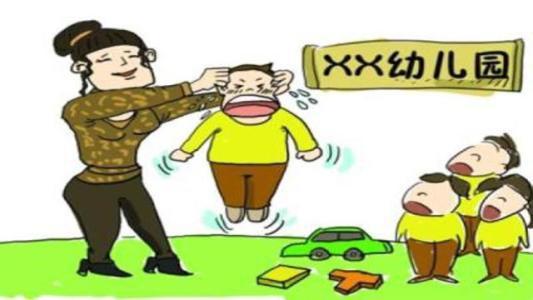 福州一幼儿园被指虐童 教育局:当事老师被停职