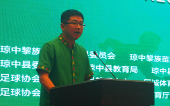 """陈海滨:打造足球文化 推进""""琼中足球特色产业小镇""""建设"""