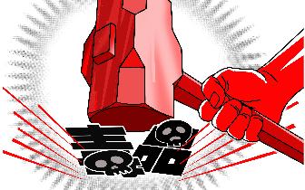 坡头区禁毒办联合该区妇联举办禁毒宣传活动