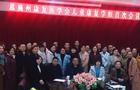 上海儿童医学中心