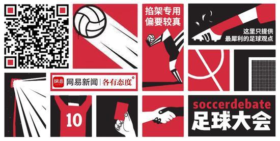基奥特射门,古图斯神扑,查斯古特仰天长叹…这不是乱码,这是世界杯