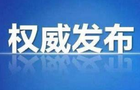 沈阳市政府