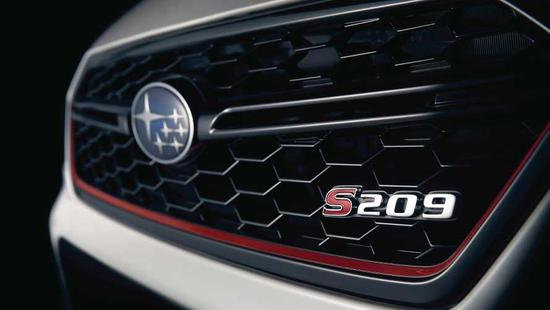 STI的高性能 斯巴鲁S209将明年限量推出