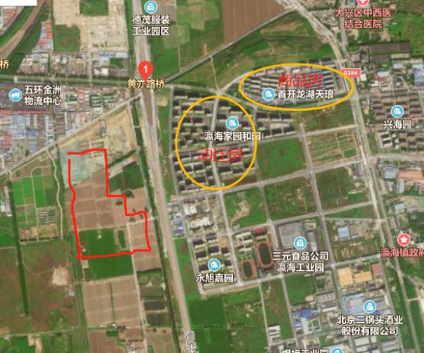 北京集体用地建共有产权房 售价为周边房价1/3