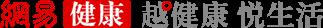 龙8国际手机版客户端健康